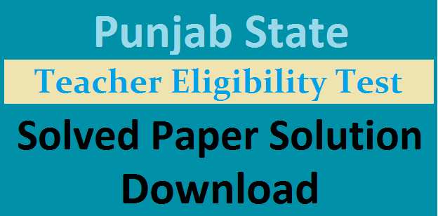 PSTET Solved Papers